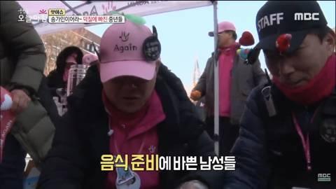 송가인 팬클럽에서만 볼 수 있는 진풍경 | 인스티즈