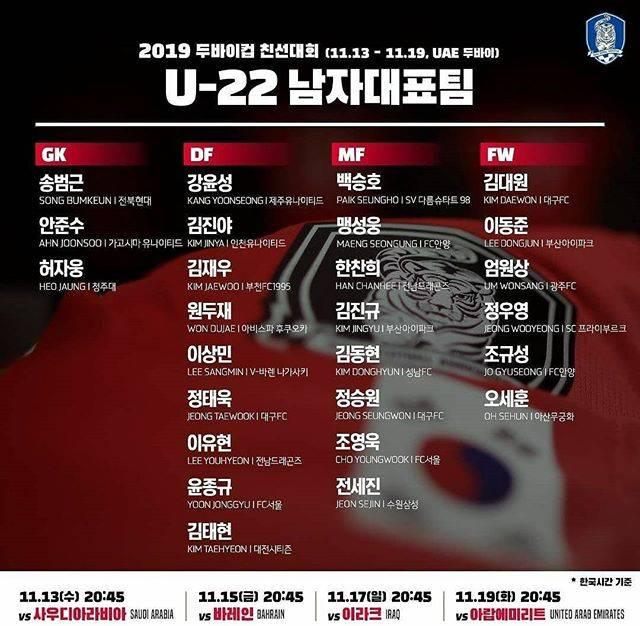 두바이컵 JTBC3 생중계 | 인스티즈