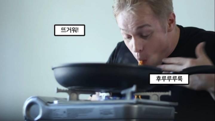 외국인들이 이해 못하는 한국인들의 식문화   인스티즈