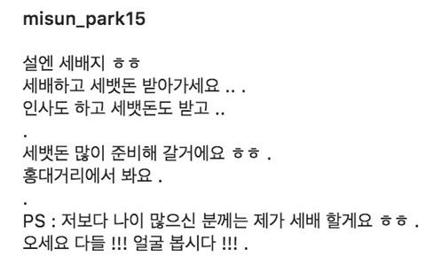 박미선 다음주 수요일(22일) 파산 예정.jpg | 인스티즈