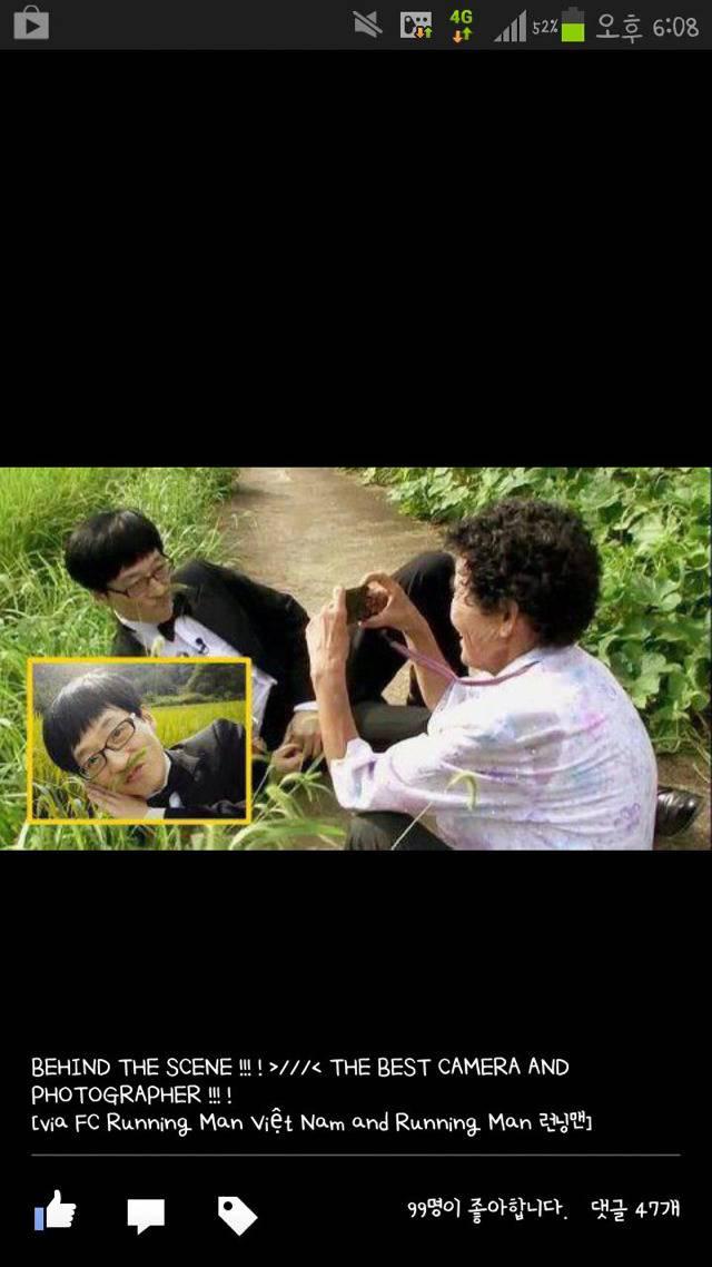유느님 강아지풀 사진의 비밀.jpg | 인스티즈