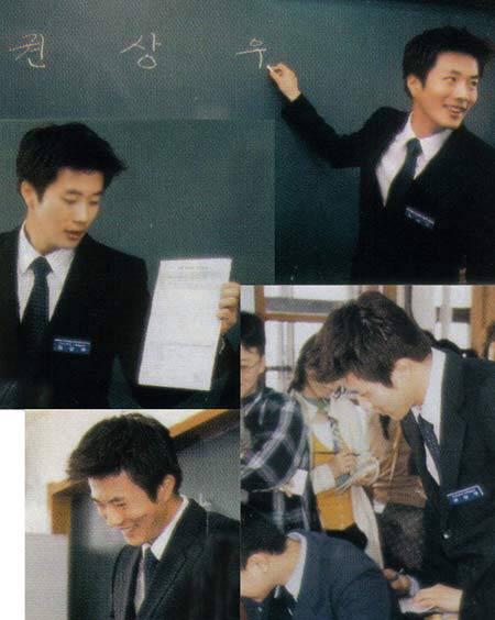 한창 잘 나갈때 실제로 교생 실습 나갔었던 연예인.jpg   인스티즈