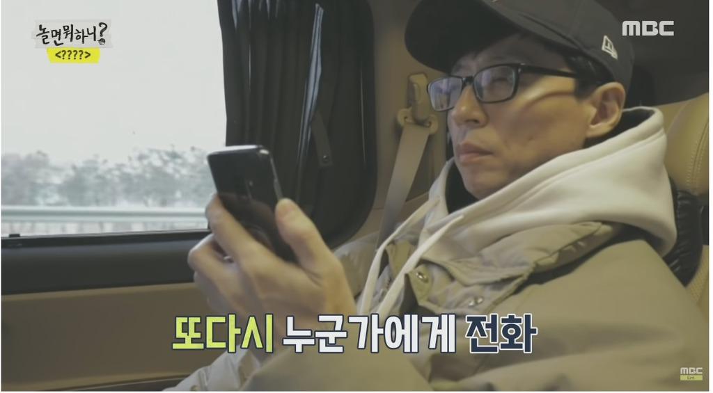 김태호한테 버림받은지 오래됐다는 하하 ㅋㅋㅋ | 인스티즈