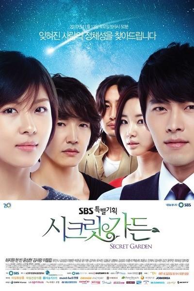 이중 화제성, 인기 제일 쩔었던 드라마는?   인스티즈