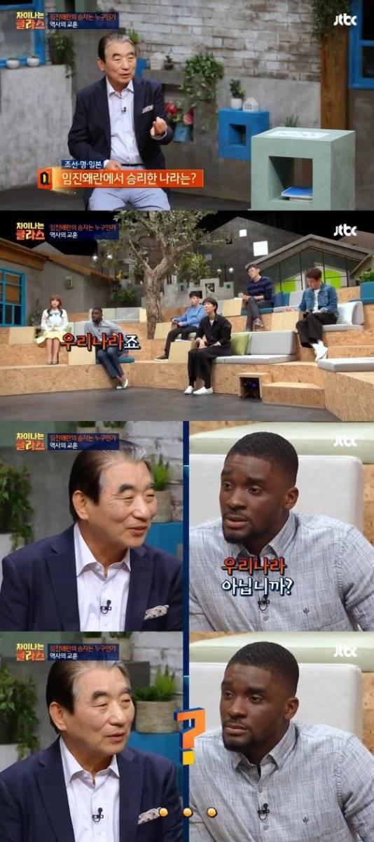 김치찌개 끓이는 샘오취리 | 인스티즈