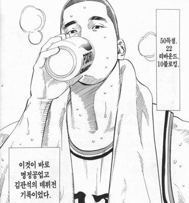 슬램덩크 가상대결) 카나가와현(feat 김판석) vs 산왕공업(feat 마성지) | 인스티즈