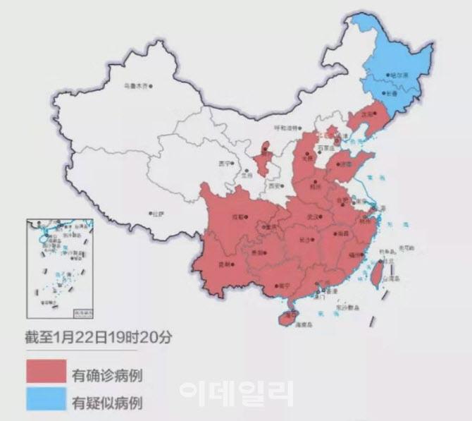현재 우한 폐렴 감염된 중국 지역.JPG | 인스티즈