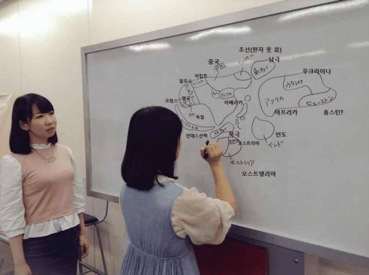 세계 지도를 그리는 어떤 일본인 | 인스티즈