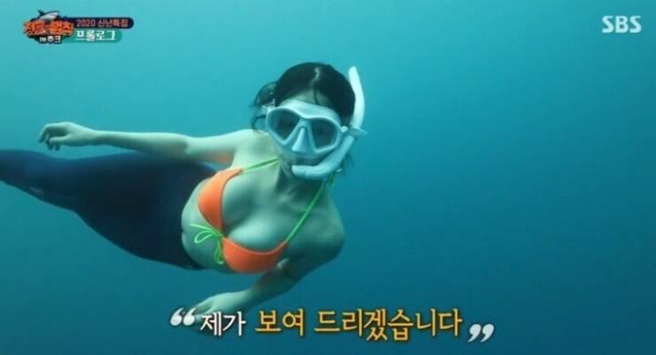 정법에서 수영하는 조현 | 인스티즈