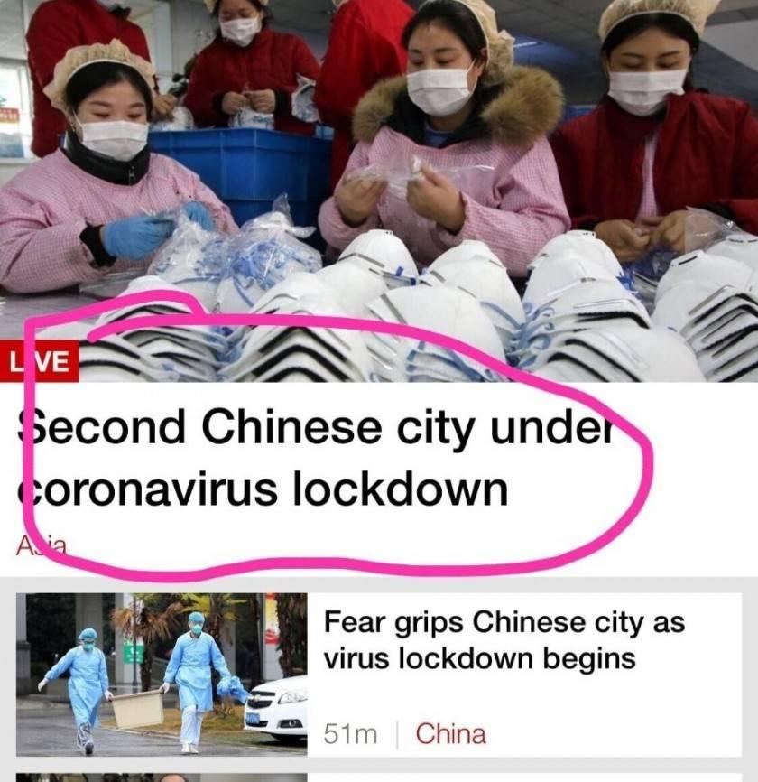 중국, 우한에 이어 황강까지 도시 봉쇄중 | 인스티즈
