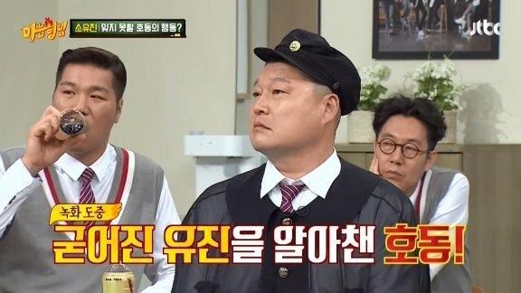 소유진이 잊지 못한다는 강호동의 행동.jpg | 인스티즈