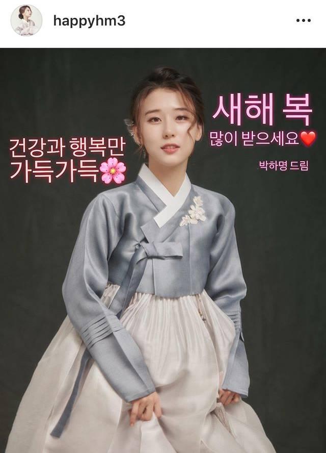MBC 박하명 기상캐스터 인스타 | 인스티즈
