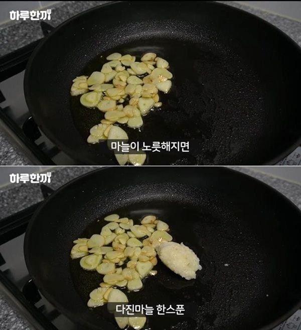 향신료에 미친 한국인 두장 요약.jpg | 인스티즈