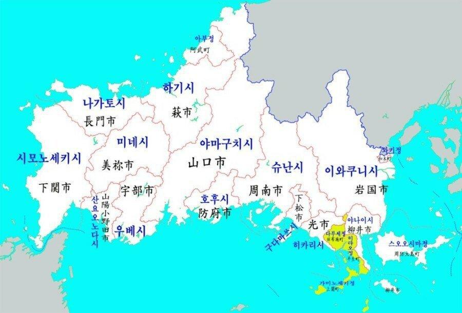한국인 관광객들이 먹여살렸던 지역의 정체 | 인스티즈