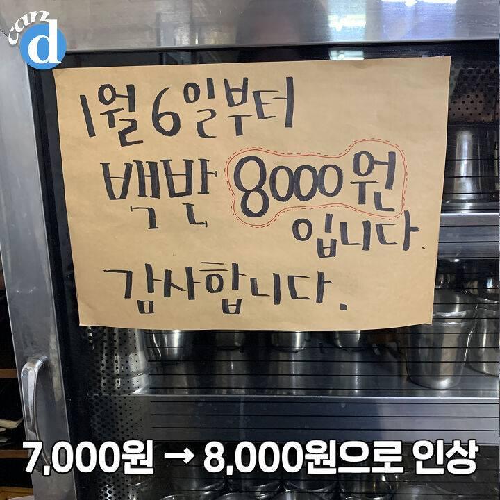 인천 중구 명월집 jpg | 인스티즈