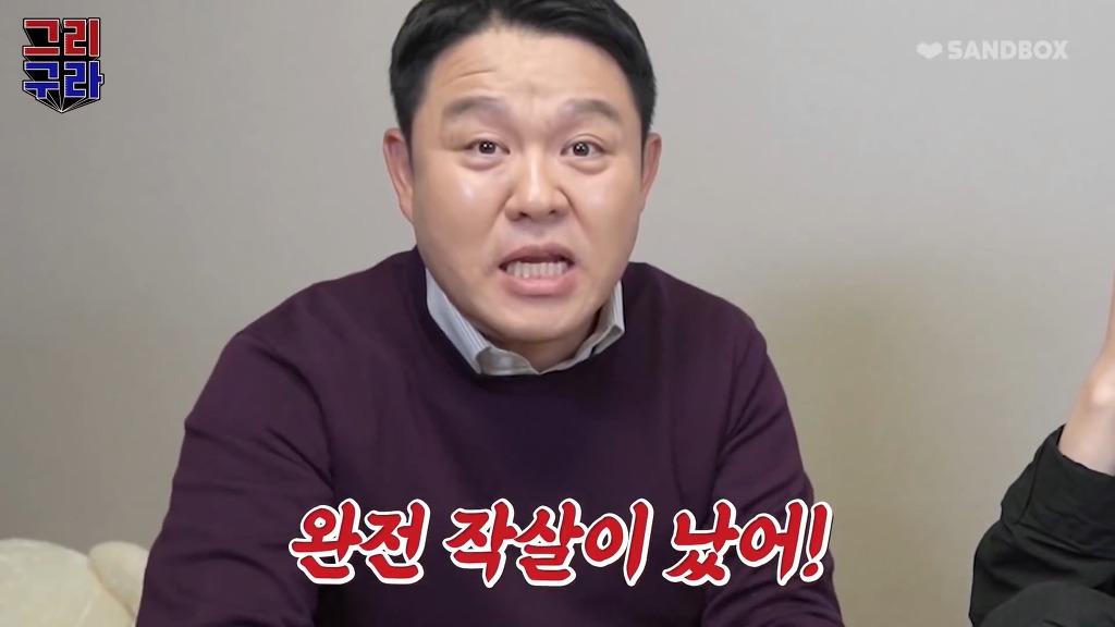 아들에게 국산차 사준 김구라 ㄷㄷㄷㄷㄷ | 인스티즈