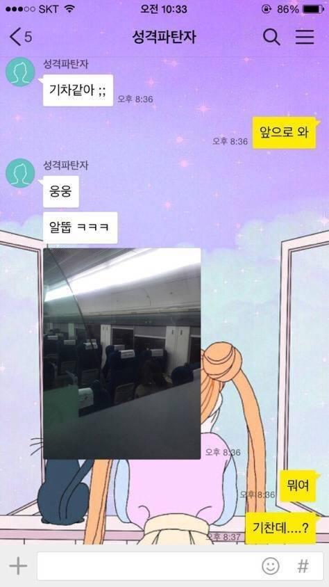 야ㅋㅋㅋㅋ 서울 지하철은 되게 기차같네ㅋㅋㅋㅋ | 인스티즈
