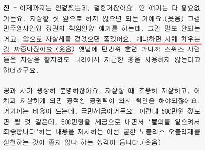 송지선 아나운서가 자살하기 1주일 전에 남긴 글을 저격했던 진중권 | 인스티즈