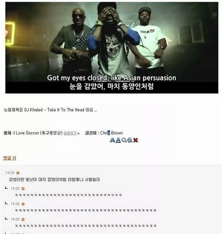 인종차별에는 그대로 돌려주는 한국네티즌들.jpg | 인스티즈