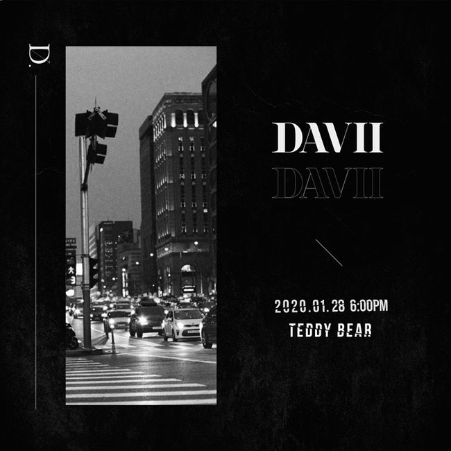 28일(화), 다비 새 앨범 'TEDDY BEAR' 발매 | 인스티즈