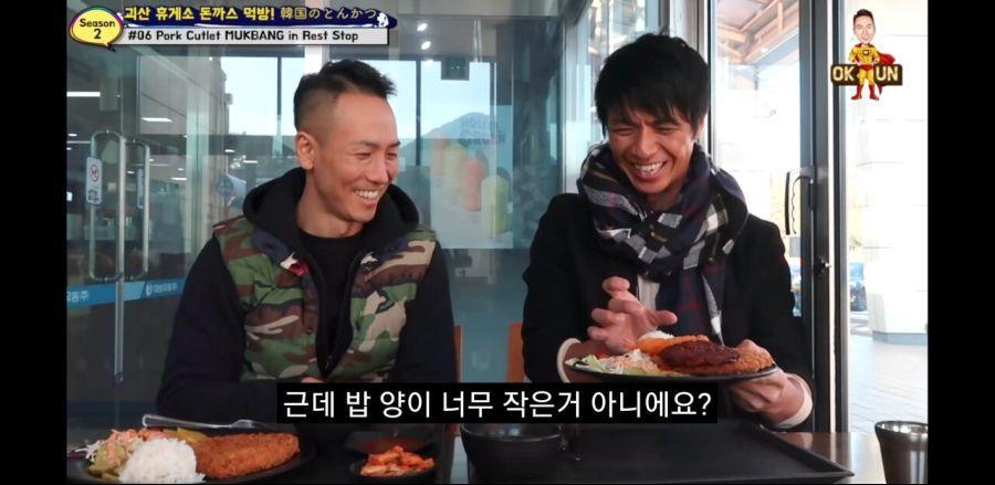 한국 돈가스의 문제점 | 인스티즈