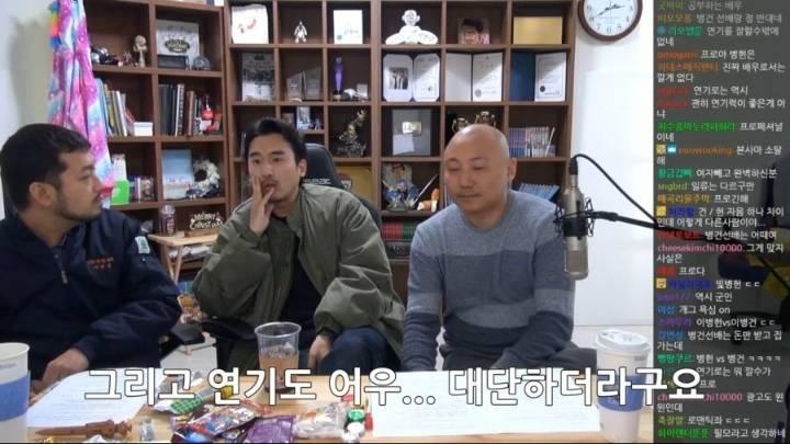 이병헌 촬영태도 수준 ㄷㄷㄷㄷㄷ | 인스티즈