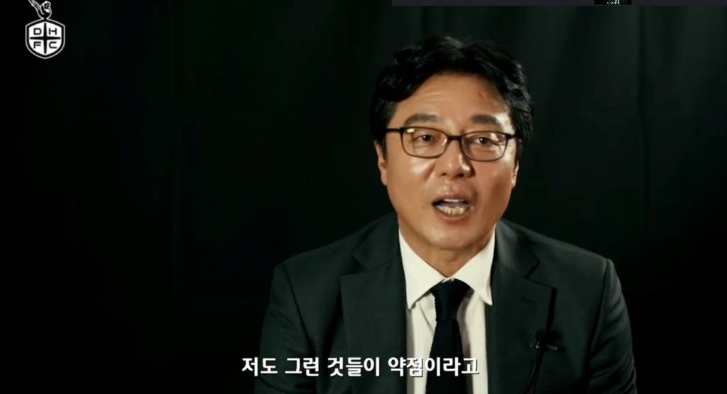 황선홍 인터뷰 #황선대원군? | 인스티즈