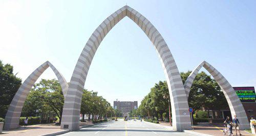거점 국립 대학교 10개의 정문.jpg | 인스티즈