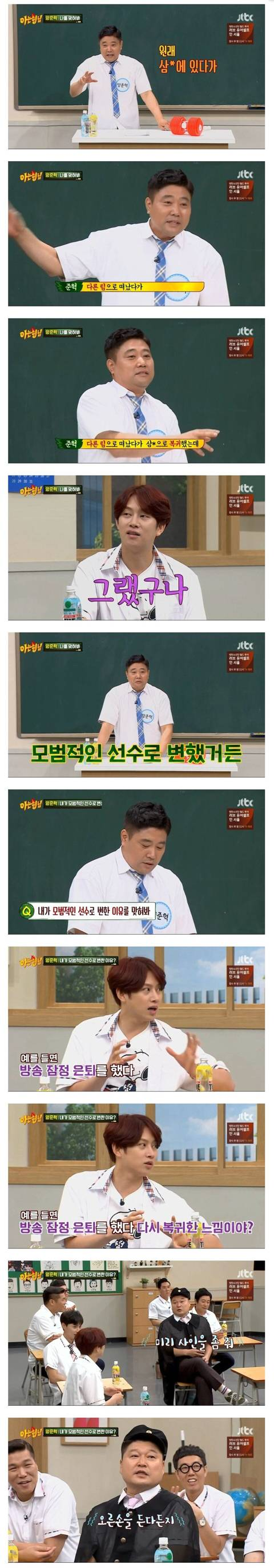 김희철이 한국말을 이해하는 방법 | 인스티즈