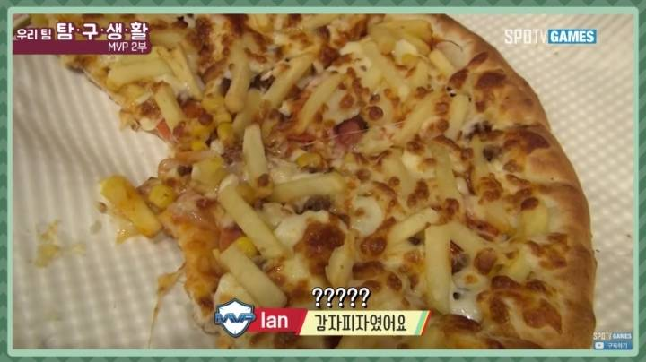 방송에서 피자 사기맞은거 인증ㄷㄷㄷ | 인스티즈