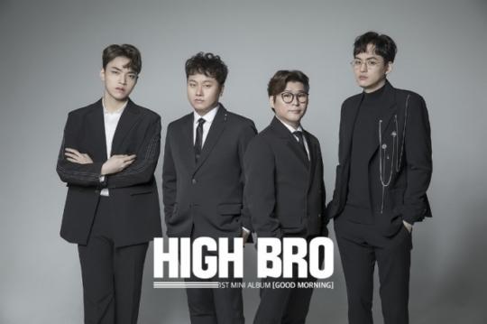 6일(목), 하이브로 미니 앨범 'GOOD MORNING' 발매 | 인스티즈