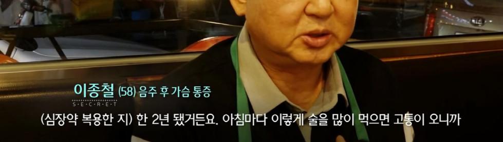 담배는 끊었지만 술의 유혹에서 벗어나지 못하는 58살 남성의 음주 습관   인스티즈