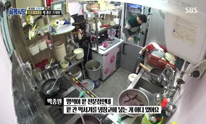 골목식당 홍제동 팥칼국수 부부.jpg   인스티즈