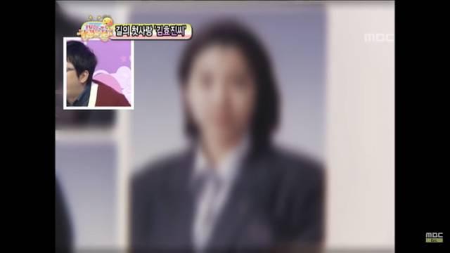 무한도전 노홍철 여자한테 ㄹㅇ사심있었던 방송 ㅋㅋㅋㅋ | 인스티즈