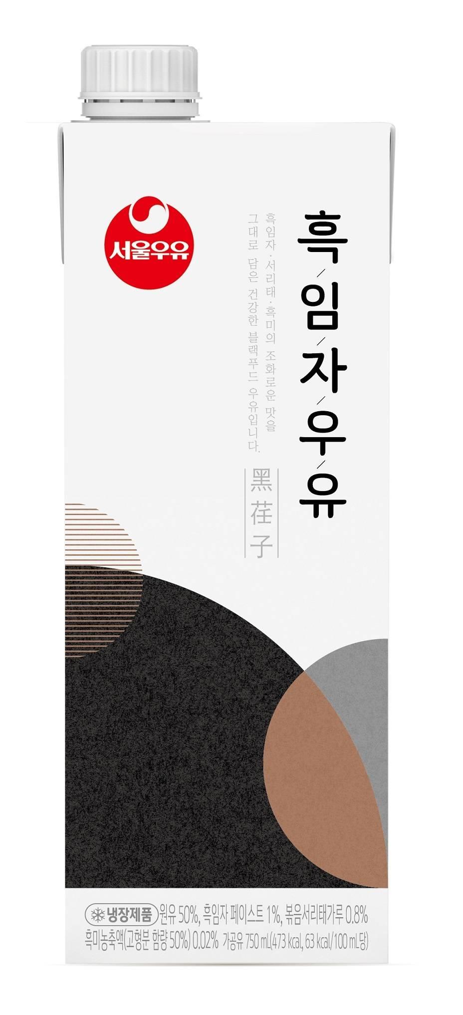 서울우유 흑임자우유.jpg | 인스티즈