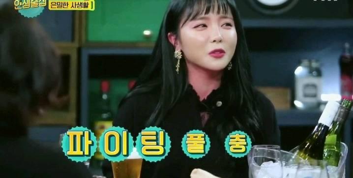 술 잘못하는거같은 홍진영 | 인스티즈