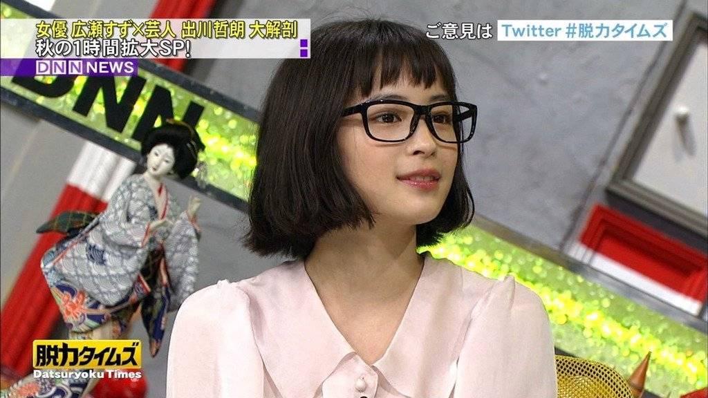 봉준호가 노리는 일본 여배우 히로세 스즈.JPG | 인스티즈
