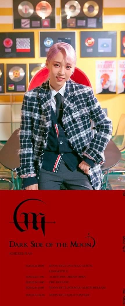 14일(금), 문별 미니 앨범 2집 'DARK SIDE OF THE MOON' 발매 | 인스티즈