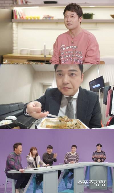 '해투 4' 전현무, '돌연사' 경고 받은 혈액 수치 | 인스티즈