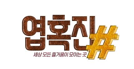 세븐틴 도겸이 부른 폴킴-길 (설명 포함) | 인스티즈