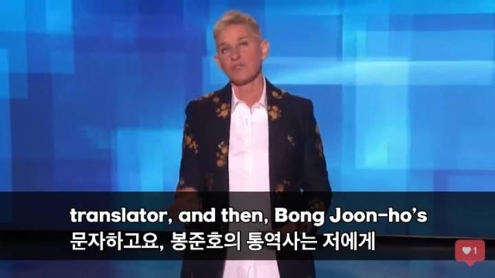 봉준호 영어 못한다고 비꼬는 개그치는 미국 유명 코메디언 | 인스티즈