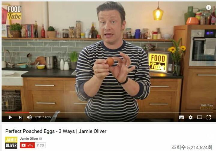 한국 계란말이가 맛없는 이유 | 인스티즈