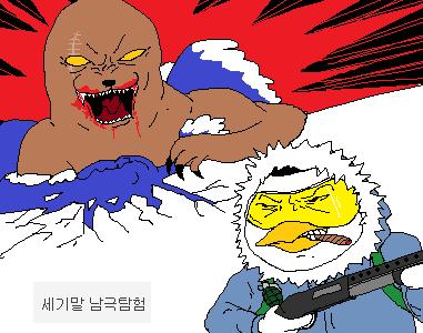 한국에 왔다가 충격먹은 일본인 교수 | 인스티즈