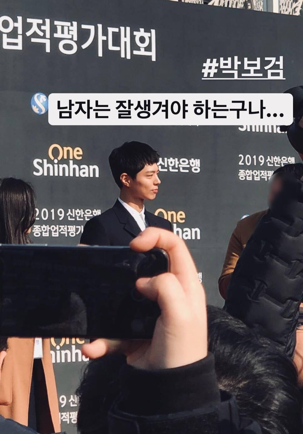 영화 촬영땜에 머리 확 바꾼 박보검 근황.jpg | 인스티즈