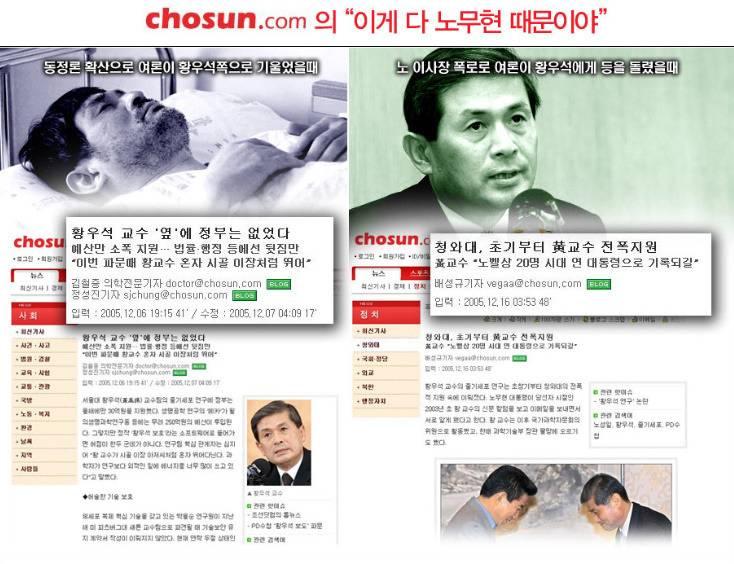 여론의 변화에 민감하게 반응하는 조선일보   인스티즈