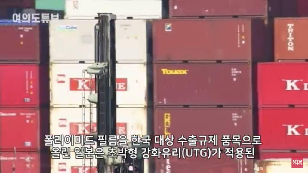 Z플립 보고 '입이 쩍' 필름 싸고 돌던 일본 소재산업 '허탈' | 인스티즈