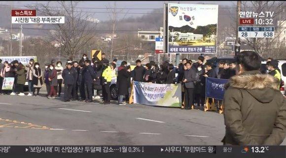 우한 교민 퇴소현장 모습.jpg | 인스티즈