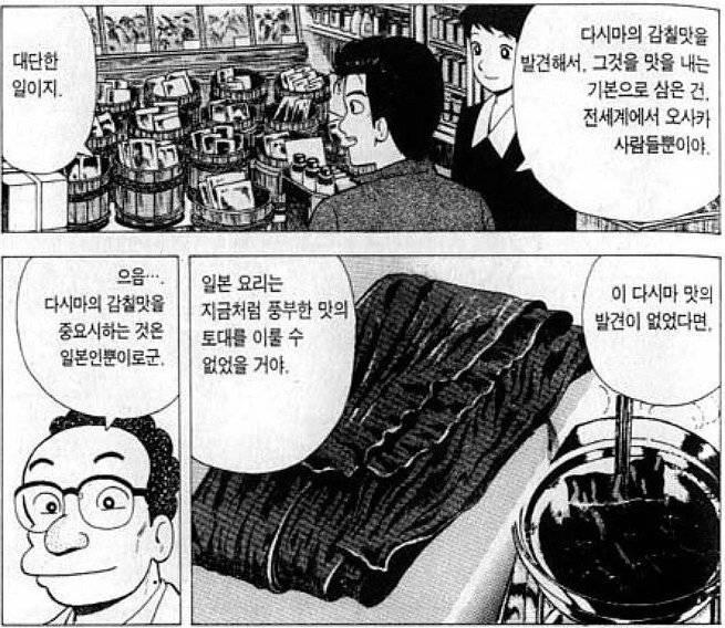 전세계에서 일본에만 존재하는 것들.jpg | 인스티즈