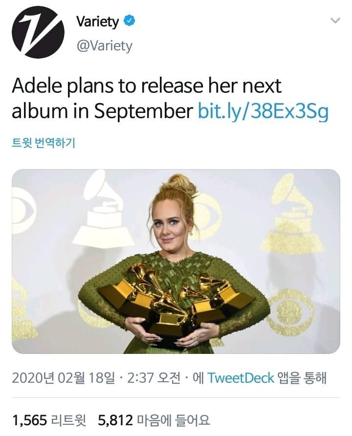 오피셜) 팝가수 아델 9월에 새 앨범 발매ㄷㄷ | 인스티즈