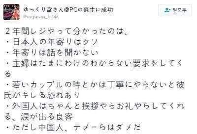 일본 편돌이 2년차 후기.jpg | 인스티즈